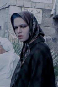 The Great Sadness of Zohara 1983