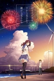 film Fireworks streaming vf sur Streamcomplet