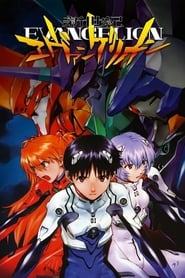 Poster Neon Genesis Evangelion 1996