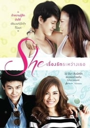 She : Their Love Story (2012) Sub Indo