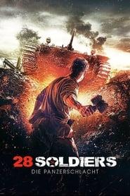 28 Soldiers – Die Panzerschlacht (2016)