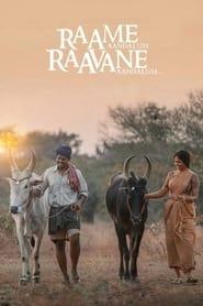 Raame Aandalum Raavane Aandalum (2021) poster
