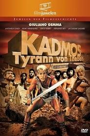 Kadmos - Tyrann von Theben