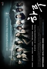 Poster del film Haru: An Unforgettable Day in Korea