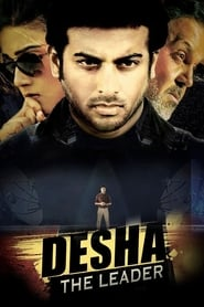 Desha: The Leader (2014) Online Cały Film Lektor PL
