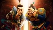Los hermanos guardianes