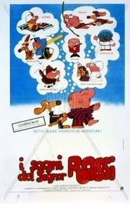 Mr. Rossi's Dreams (1977)