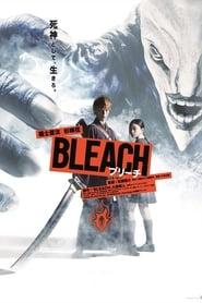 Bleach 2018 Türkçe Dublaj izle