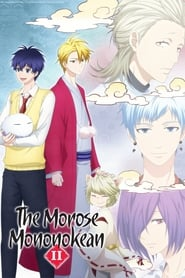 The Morose Mononokean Season 2