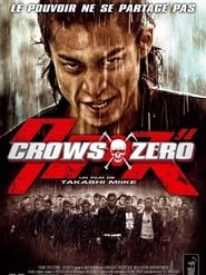 Crows Zero streaming