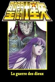 Saint Seiya : La Guerre des Dieux en streaming