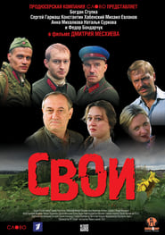 Our Own (2004) Cda Online Cały Film Zalukaj