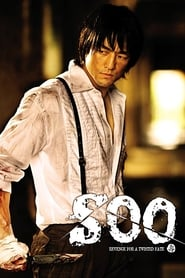 Soo: Revenge for a Twisted Fate (2007)