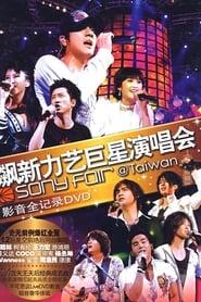 Sony Fair 2006 Concert Solarmovie