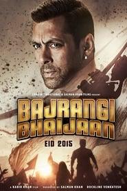 Bajrangi Bhaijaan [2015]