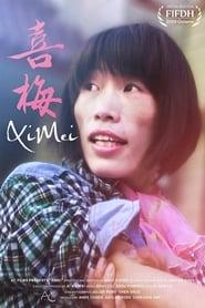 Ximei full movie Netflix