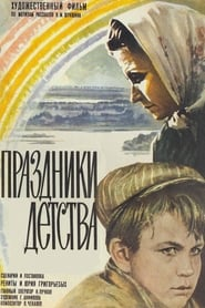 Childhood Holidays (1981)