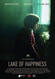 Lake of Happiness