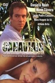 Canaviais 2006