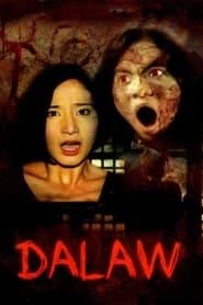 Watch Dalaw (2009)