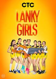 Watch Lanky Girls (2019)