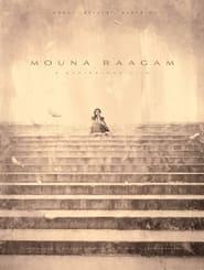 Mouna Raagam (1986)