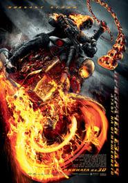 Призрачен ездач 2: Духът на отмъщението (2011)
