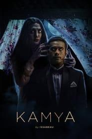 Kamya (2021)