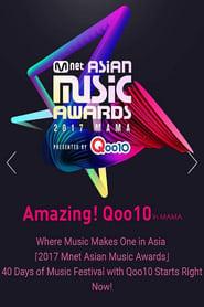 Mnet Asian Music Awards 2017 en streaming