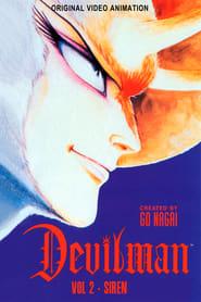 Devilman Volumen 2: El pájaro del demonio