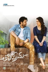 Tholi Prema (2018) Telugu Full Movie Download