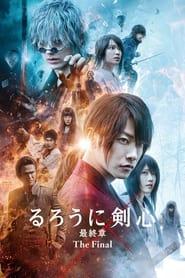 Kenshin Rătăcitorul: Sfârşitul online subtitrat HD