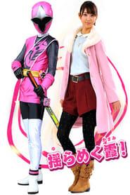 Kasumi Yamaya - Regarder Film en Streaming Gratuit