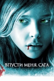 Let Me In - Innocence dies. Abby doesn't. - Azwaad Movie Database