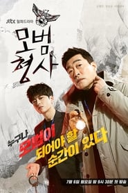 The Good Detective (2020) Complete