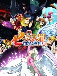 The Seven Deadly Sins-Azwaad Movie Database