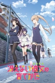 Saekano: How to Raise a Boring Girlfriend S2
