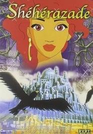 Princesse Sheherazade 1996