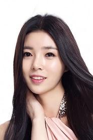 Yu Seung-ok