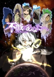 Fumetsu no Anata e (To Your Eternity)
