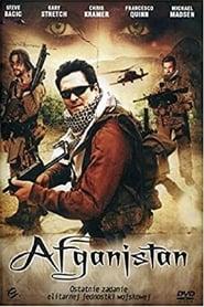Afghan Knights