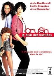 Увлечение (2001)