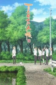 Natsume Yujin-cho: Season 6