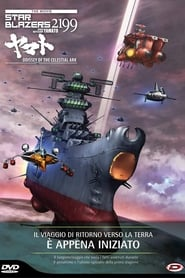 Space Battleship Yamato 2199: Odyssey of the Celestial Ark [HD] (2014)
