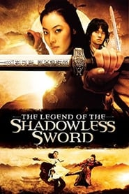 Shadowless Sword (2005) 1080P 720P 420P Full Movie Download
