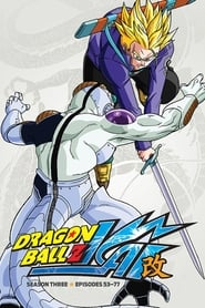 Dragon Ball Z Kai - Saiyan Saga Season 3