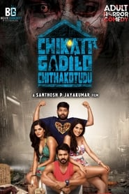 Chikati Gadilo Chithakotud (2019) Telugu Full Movie Download 720p HD