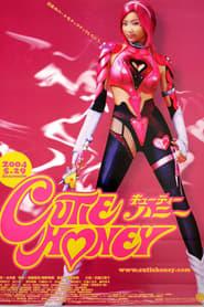 Cutie Honey (2004)