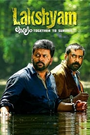 Lakshyam (2017) Malayalam Full Movie Watch Online Free