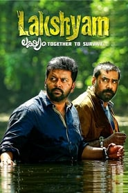 Lakshyam Full Movie Watch Online Free